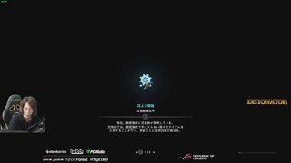MHW12時間配信 ネルギガンテ Part 9 DMF_KyouChan DMF_Clutch