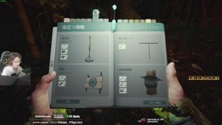 The Forest Part2 toto23 DMF_KyouChan DMF_Clutch