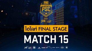 [PSC][TH] JIB PUBG SEA Championship Phase 3  Game 15 [FINAL]