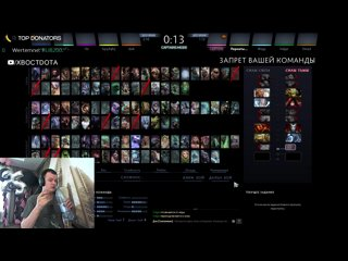 видео: Xboct, dread, Wagamama, Ns - 1 игра