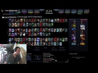 видео: Xboct, dread, Wagamama, Ns - 3 игра