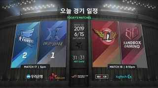 AF vs. KZ - SKT vs. SB | Week 2 Day 4 | LCK Summer Split (2019)
