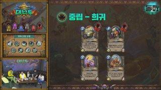 [돌戰] 라스타칸의 대난투 전체 카드 평가! #2