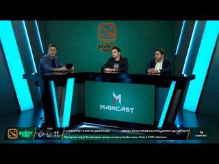 видео: Keen Gaming vs Team Team Игра 3