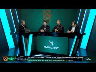 видео: OG vs NIP Игра 1