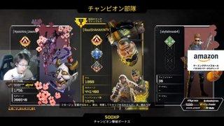 関恭3BR 9kill 2460ダメージ
