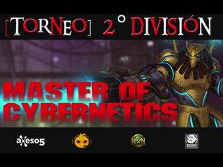 видео: Torneos 09/11/2013