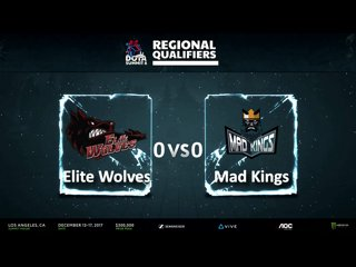 видео: Elite Wolves vs Mad Kings, 1