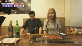 [Twitch Show] 먹어드립니다 11화 #Social Eating