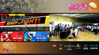 Umebura SP4 SSBU - R2G | Kameme (Mega Man | Wario) Vs. Brood (Piranha Plant) Smash Ultimate Tournament Winners Finals