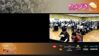 Umebura SP4 SSBU - Kome (Shulk) Vs. Ken (Sonic) Smash Ultimate Tournament Losers Eighths