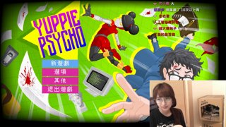 【小熊】雅痞心魔 Yuppie Psycho - Part.1 - 第一天上工,當菜鳥踏入異世界 2019/04/28