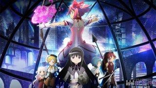 Madoka Magika the Movie: Rebellion - Kimi no Gin no Niwa