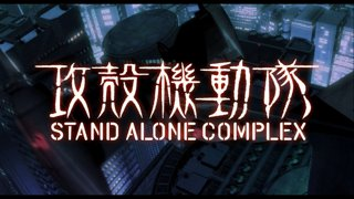 Ghost in the Shell: Stand Alone Complex - Inner Universe