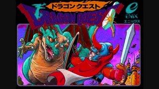 Dragon Warrior - Unknown World