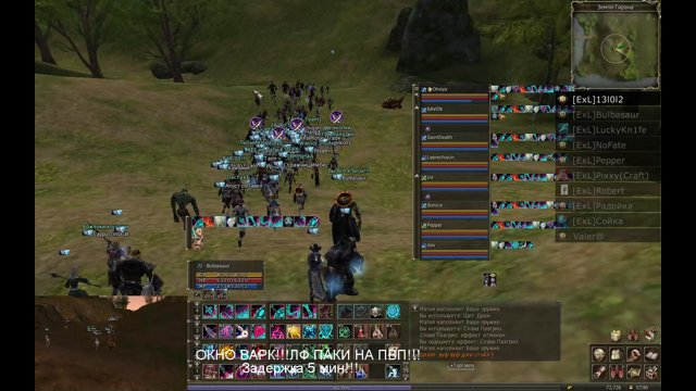 Lineage 2:Classic server Shillien-осада 31 07 16 (эпик страта)