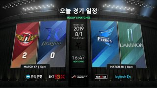 SKT vs. KZ - AF vs. DWG | Week 8 Day 1 | LCK Summer Split (2019)