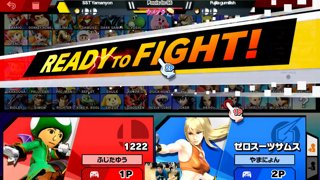 Umebura SP4 SSBU - SST | Yamanyon (ZSS) Vs. Fugita Gumifish (Mii Brawler) Smash Ultimate Tournament Pools