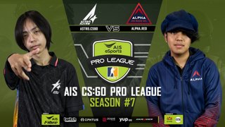 AIS CS:GO Pro League Season#7 R.5 | Astro.CSGO VS ALPHA.RED MAP1 NUKE