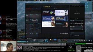 Highlight: [ENG/한국어]: Lost Ark KR OBT Dec-18 Part 1