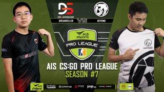 AIS CS:GO Pro League Season#7 R.2 | Beyond vs. DreamSeller MAP2 Mirage