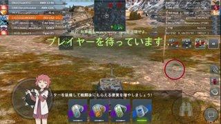 ぐぐさん - T57H:GUGUREKASU - World of Tanks Blitz - ASIA - UQ(悠久