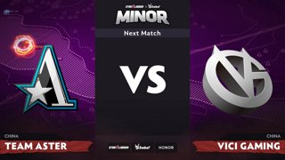 [RU] Team Aster vs Vici Gaming, Game 1, CN Qualifier, StarLadder ImbaTV Dota 2 Minor