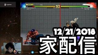 [BeasTV]家配信/Daigo vs Aru
