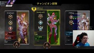 シルバーランク 16kill 4183damage Apex Legends「翔丸」