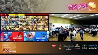 Umebura SP4 SSBU - R2G | Kameme (Mega Man | Wario) Vs. SNB | Abadango (Wario) Smash Ultimate Tournament Losers Finals