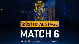 [PSC][TH] JIB PUBG SEA Championship Phase 3  Game 6 [FINAL]
