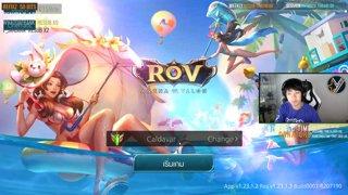 ไฮไลต์: ROV Mode ฟุตบอล