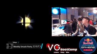 Japan Smash Ultimate Tournament - Mao (Cloud) Vs. SHI | Abadango (Inkling) SSBU Losers Finals