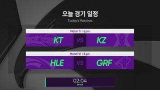 LCK Spring: KT vs. KZ - GRF vs. HLE