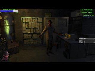 видео: Far Cry ч2