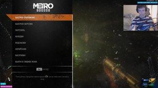 Рандомные видосы / День Мошны #2 [Metro Exodus, Jump Force, Tera] (04.09.2019)