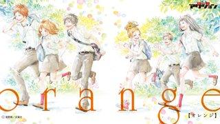 Orange: Mirai - Mirai