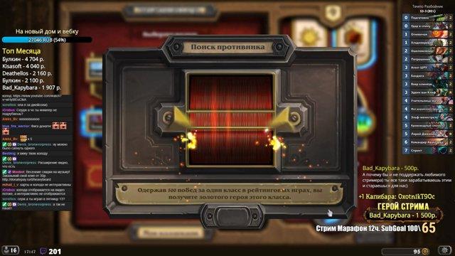 Constructed констрактед в карточных играх