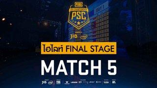 [PSC][TH] JIB PUBG SEA Championship Phase 3  Game 5 [FINAL]