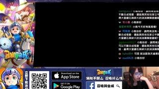 【小熊】工商TimE《召喚與合成》- 消除不開心,召喚好心情! 2018/11/19
