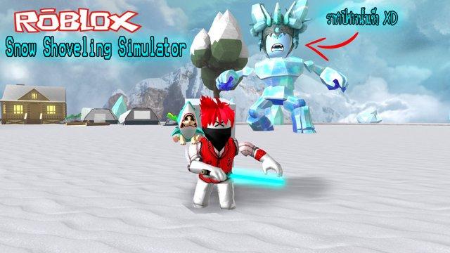 Roblox Simulator Snow - CAfAch KiAAAm Robux Free 2019