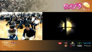 Japan Smash Ultimate Tournament - Geki | ZAKI (DDD) Vs. Lea (Greninja) Umebura SP2 SSBU Top 8 Losers