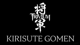 Matt Heafy (Trivium) - Kirisute Gomen