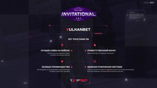 (RU) Vulkan.Bet Invitational | Epsilon vs HAVU | map 1 | by @Zloba13 & @Mr_Zais