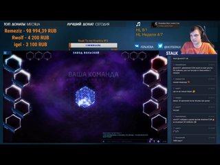 видео: HGC OD CUP7 M6E vs MMM Game2 3rd place match