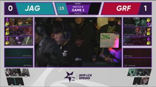 LCK Spring: DWG vs. KT - GRF vs. JAG