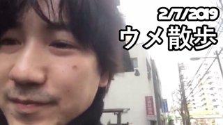 [BeasTV] Daigo Stroll