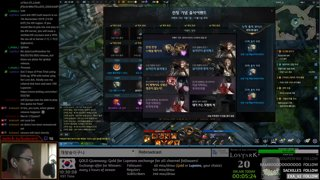 Highlight: [ENG/KR]: Lost Ark KR OBT Nov-14 / English Guide Available / !download / !guide / !obt / !global / !freevpn / !server