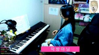 이루마 / Dream (강아지똥 OST)