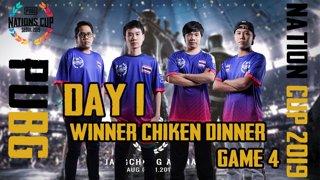 PUBG NATIONS CUP SEOUL 2019 DAY : 1 ไทยได้แชมป์ เกมส์ 4